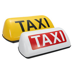 Waterproof Taxi Roof Top Sign Light Magnetic Taximeter Cab Halogen Lamp 12V White Yellow