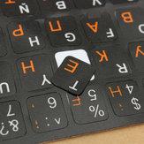 Russian Keyboard Sticker for Black Keyboard