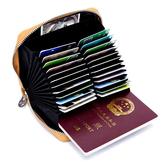 HakikiDeriRFID24KartYuvası Büyük Kapasiteli Kart Tutucu Pasaport Kılıf Erkekler için Kadın