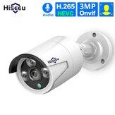 Hiseeu HB612 1080P 2.0MP POE Câmera IP Mini Bullet ONVIF P2P IP66 Impermeável ao Ar Livre IR CUT Visão Noturna Câmera