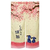 150 x 85cm Romantic Blossom Cherry Sakura i Little Dog Japanese Noren Doorway Curtain