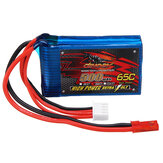 DINOGY 11.1V 500mAh 65C 3S Lipo Battery JST Plug for FPV RC Racing Drone