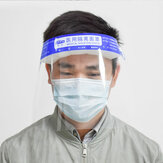 Medical Mask Increased HD Protective Head-Mounted Isolation Protective Cover Anti-Fog Anti-Gas Enhanced Face Mask