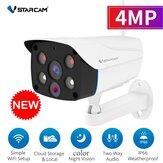 VStarcam CS52Q HD 4MP Smart IP fotografica Visione notturna a colori PTZ WIFI AI Intelligenza audio bidirezionale Rilevamento di assenza di fumo Allarme acustico per esterni Sicurezza impermeabile fotografica