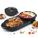 220V электрическая мультиварка 2-в-1 печь для барбекю с горячим горшком бездымная не Палка выпечка барбекю Пластина