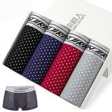 4 Pieces Ice Silk Mesh Breathable Light Thin U Convex Boxer Briefs Underwear for Men