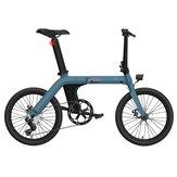 [Diretto UE] FIIDO D11 11,6 Ah 36 V 250 W 20 pollici bicicletta ciclomotore pieghevole 25 km / h Velocità massima 80 KM-100 KM Bici elettrica con raggio d'azione
