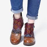 SOCOFY Retro Blumenmuster Spleißen Verstellbar Lässig Runde Zehen Reißverschluss Knöchel Stiefel