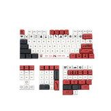 131 clés Pirate Keycap Set OEM Profile PBT Sublimation Keycaps pour clavier mécanique