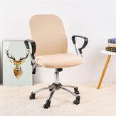 غطاء كرسي مكتب مرن غطاء كرسي الكمبيوتر تمتد ذراع كرسي غطاء مقعد