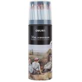 デリ68114水溶性色鉛筆画材学生のための色鉛筆で描くツール