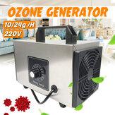 220V casa gerador de ozônio Purificador de ar máquina de ozônio portátil com interruptor de tempo