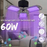 60W LED UVC مصباح مبيد للجراثيم الأشعة فوق البنفسجية سقف المرآب سقف ضوء E27 اثنين من الأعراف