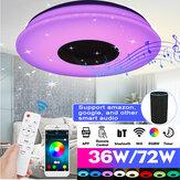 RGB Intelligent LED Audio Light 36cm 110V / 220V 36W Smart Control bluetooth WIFI RGB 3D Surround Sound Lights Suporte Amazon Google e outros Smart Audio