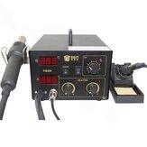 BEST-702D 2 в 1 мощный термофен мощностью 650 Вт Пайка Паяльная станция с цифровым управлением Дисплей с 3 соплами