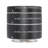 Mcoplus EXT-EOS 10 مللي متر 16 مللي متر 21 مللي متر حلقة أنبوبية تمديد ماكرو التركيز التلقائي لـ Canon EOS-M Monut EOS M M1 M6 M2 M3 M5 M50 M100 M200 عدسة بدون مرآة الة تصوير