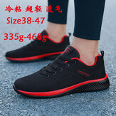 Flying Woven 9088 Men's Shoes Season Large Size Mesh Md Ultra Light Sports Running Shoes Casual Breathable Fitness Shoes