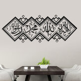 Islamic Muslim Arab Wall Sticker Mural Art Kaligrafi PVC Decal Dekorasi Rumah