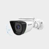 VSTARCAM HD 2MP Kamera bezpieczeństwa IP WiFi Bezprzewodowa 1080P Zewnętrzna PTZ Wodoodporna Night Vision ONVIF