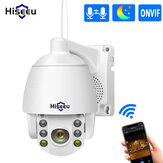 Hiseeu 1080P Wireless PTZ IP Camera WIFI 5X Digital Zoom Outdoor Security Camera for Hiseeu Wireless NVR Kit IP Pro APP Remote