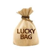 Banggood Lucky Borsa - Dispositivi di archiviazione