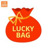 2020 Summer Prime Sale Lucky Bag- BlitzWolf Earphone