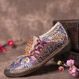 Motif de couleurs fantaisie de fleurs en relief rétro bout rond Zipper chaussures plates décontractées