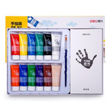 Deli 73872 Series Finger Paint Washable Children's Painting 12 Color Watercolor Paint
