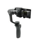 Montageadapter voor DJI OSMO Mobile 1/2 naar Gopro 3/4/5/6 Xiaomi XiaoYi sportcamera niet-origineel