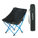 Naturehike Camping Folding Chair With Backrest Ultralight Portable Foldable Chair For Outdoor Beach Hiking Fishing 120KG Stronger Bearing