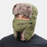 Unisex Plus Thicken Warm Windproof Ear Face Protection Outdoor Trapper Hat