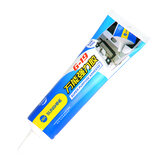 SUNSHINE G-19 Super Purpose Adhesive Universal Glue Waterproof for Mobile Phone Crystal Jewelry Leather