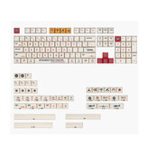 148 touches ensemble de Keycap d'avion XDA Profile PBT Sublimation Keycaps pour clavier mécanique