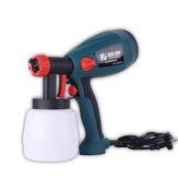 FUJIWARA 500W Electric Disinfection Water Spray Guns Latex Paint Airbrush Paint Paint Painting Tools High Atomization 1.8mm/2.5mm