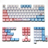 MechZone 73/125 Keys Keycap Set OEM Profile PBT Keycaps for 64/68/84/87/104 Keys Mechanical Keyboards