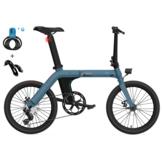 [EU Direct] FIIDO D11 11.6Ah 36V 250W 20 pouces vélo pliant cyclomoteur 25 km / h vitesse maximale 80KM-100KM kilométrage vélo électrique