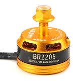 Racerstar Racing Edition 2205 BR2205 2300KV 2-4S Brushless Motor Gelb Für 220 250 280 RC Drohne FPV Rennen