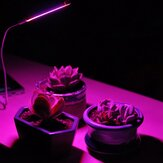 4.5W Full Spectrum 27 LED Plant Grow Light DC5V / USB Metal Flexible Tube