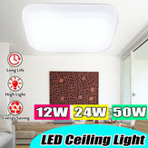 12/24/50W LED Ceiling Lights Panel Down Square Kitchen Bathroom Room Wall Lamp