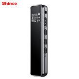 Shinco V19 16GB 32GB Gravador de Voz Digital Profissional Redução de Ruído Gravador de Áudio Ativado por Voz para Aprendizagem Entrevista de Conferência