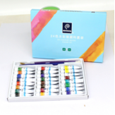 Memory Water Color Painting Pigment 12/24 Colors Watercolor Paint Set Art Painting Drawing Pigments Profesional Art Painting Tools