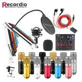 Κιτ μικροφώνου ηχογράφησης συμπυκνωτή μικροφώνου GAM-800W με κάρτα ήχου V8 για ραδιόφωνο Braodcasting τραγουδώντας εγγραφή KTV Karaoke Mic