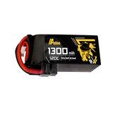 Auline 14.8V 1300mAh 120C 4S Lipo Battery XT60 Plug for iFlight Nazgul5 227mm 4S 5 Inch FPV Racing Drone