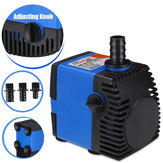 12/18/22/45/55/75W Submersible Quiet Water Pump Aquarium Fish Pond Tank Fountain W/ Adjustable Knob 220V