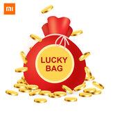 Xiaomi Lucky Bag - Xiaomi Eco-system Brand Product