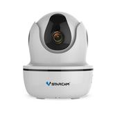VstarcamC26S1080PdrahtloseIPIR Videokamera Babyphone mit Zwei-wege Audio Bewegungsmelder