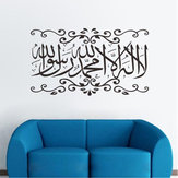 Arabisk kalligrafi Bismillah Muslim Islamic Art Wall Sticker Dekoration Vinyl Dekal Klistermärke