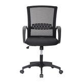 Офисный стул Douxlife® DL-OC03 Эргономичный дизайн Сетчатый стул с сеткой высокой плотности Встроенная поддержка пиломатериалов Офисный дом