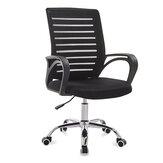 Bürostuhl Executive Computer Schreibtischstuhl Gaming - Ergonomischer Drehknopf mit hoher Rückenlehne