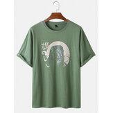 Cotton Animal Print Round Cuello Camisetas de manga corta transpirables